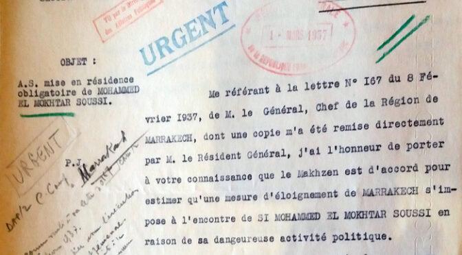 محمد المختار السوسيوتجربة التعليم العتيق من خلال الأرشيف الديبلوماسي بنانط (1930-1937)