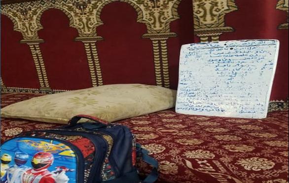 La planchette coranique en question. Cas de l'école primaire Zaïd ibn Thabit de Meknès, Maroc